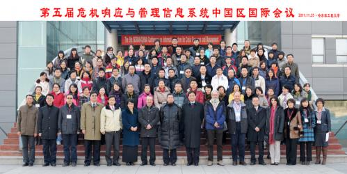 ISCRAM CHINA 2011 Group Photo: Participants of ISCRAM-CHINA 2011 outside the Conference Venue: Harbin Engineering University